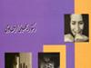 غلاف مدرسة العراة