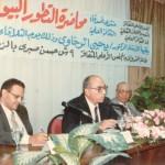 مؤتمر لجنة الثقافة العلمية